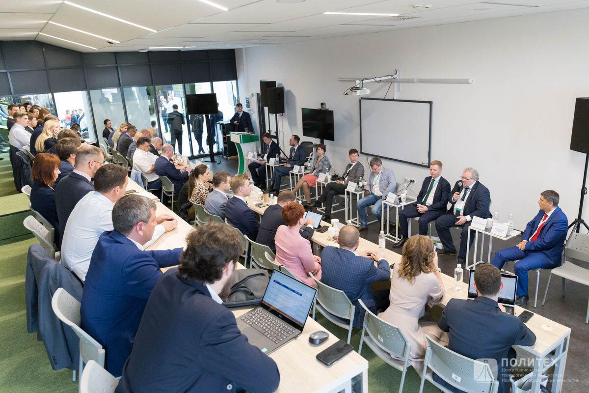 Заседание рабочей группы Совета по развитию цифровой экономики Совета Федерации Федерального Собрания РФ – Цифровая промышленность