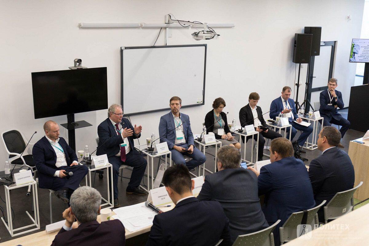 Заседание рабочей группы Лидирующие исследовательские центры. Связь с регионами